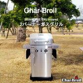 バーベキューコンロ ガス BBQ グリル 2バーナー ガスグリル アウトドア キャンプ 屋外 ベランダ ステンレス アメリカ 大型 蓋付き