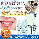 電動歯ブラシ 歯磨き粉