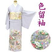 色留袖レンタル,淡藤色,薄紫色,i1025,花笠