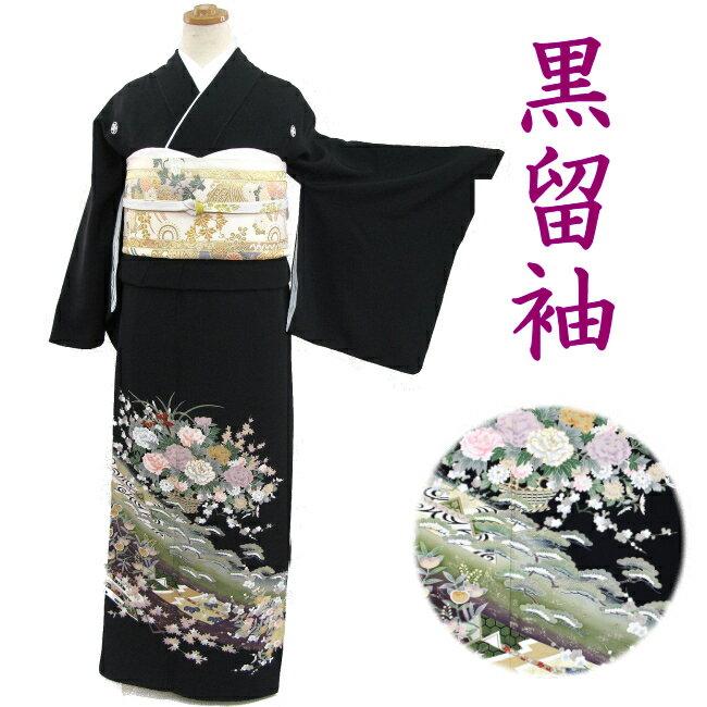 黒留袖 フルセットレンタル 結婚式 婚礼 母親衣装 親族 着物 フォーマル 礼装 レンタル黒留袖 1070r-k 花籠【レンタル】