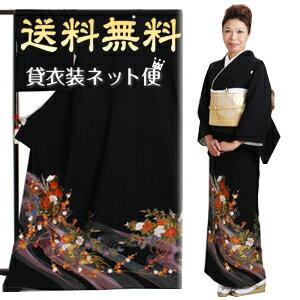 黒留袖 フルセットレンタル 留袖 レンタル NT-740 留袖レンタル 留袖 レンタル ...