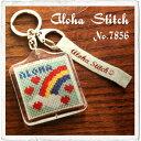 ルシアン:Aloha Stitchレインボー