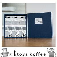 お中元ギフト送料無料3,700円伊東屋珈琲オリジナルリキッドコーヒー3本セット父の日