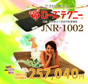 Techny2012_jnr1002-0