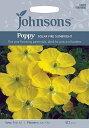 【輸入種子】Johnsons Seeds Poppy SOL...