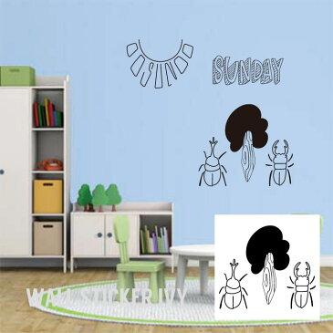 Designer's Wall sticker[Wall sticker/ウォールステッカー/シール/Wall decal/壁紙/kids/子供部屋]
