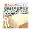 デザインはご自由に。贈り物には美味しいお米が最適です。[お祝い米] 完全オーダーメイド 京都丹後産 こしひかり 5kg