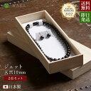 アコヤ真珠念珠(8mm~8.5mm/御数珠入付き/パール念珠)