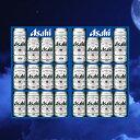 アサヒ スーパードライ ビール ギフト セット AS−3N 24本 (...