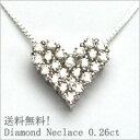 【パヴェハートのダイヤが眩い☆】ホワイトゴールド(4月誕生石)ダイヤモンドペンダントネックレ...