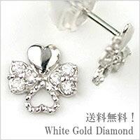 【送料無料】 幸せになる四つ葉のクローバー☆14金 ダイヤモンド ピアス 0.12ct (両耳用1ペア) ...