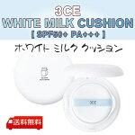 ホワイトミルククッション01