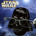 【あす楽】 STAR WARS スター・ウォーズ グッズ 【メガネスタンド ダース・ベイダー】 眼鏡スタンド フィギュア クーポン対象