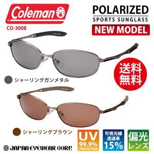 【あす楽対応】 Coleman コールマン メンズ サングラス UV 紫外線 カット 偏光 スポーツ CO3008 おしゃれ ブランド UV400 CO3008-1 CO3008-2 【送料無料】 クーポン対象