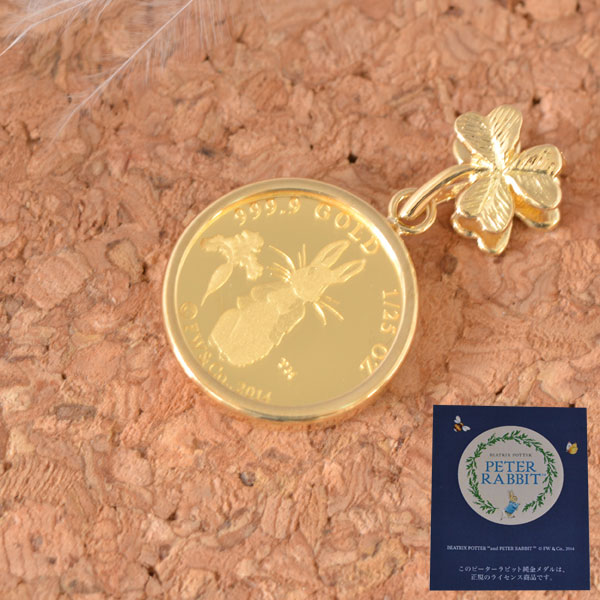純金 コイン ペンダント ピーターラビット 幸せの四つ葉 クローバー うさぎ 24金 18金 枠 (お磨きクロス付ギフトセット)彼女  誕生日 プレゼント ジュエリー アクセサリー:ジュエリーコトブキ幸せ運ぶ宝石屋