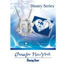 ディズニーコレクション クロスフォーニューヨーク ダンシングストーン ペンダントネックレス Disney ミッキー ホースシュ NDP-002 [ ..
