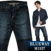 BLUEWAY:13.5ozビンテージデニム・ストレートジーンズ(オールドブルー):M1927-4450ブルーウェイジーンズメンズデニムジーパン裾上げストレート
