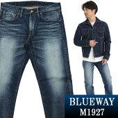 BLUEWAY:13.5ozビンテージデニム・ストレートジーンズ(オールドブルーブリーチ):M1927-4654ブルーウェイジーンズメンズデニムジーパン裾上げストレート