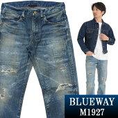 BLUEWAY:13.5ozビンテージデニム・ストレートジーンズ(クラッシュリペア):M1927-7754ブルーウェイジーンズメンズデニムジーパン裾上げストレート