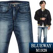 BLUEWAY:13.5ozビンテージデニム・タイトストレートジーンズ(オールドブルー):M1928-4654ブルーウェイジーンズメンズデニムジーパン裾上げストレート