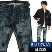 BLUEWAY:13.5ozビンテージデニム・タイトストレートジーンズ(リペアパッチ):M1928-7550ブルーウェイジーンズメンズデニムジーパン裾上げストレート