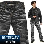 ブーツカット;BLUEWAY:ストレッチデニム・ブーツカットジーンズ(ホワイトシェーバー:ブラック):M1932-5765ブルーウェイジーンズメンズデニムジーパン裾上げ