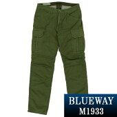 BLUEWAY:バックサテンテーパードカーゴパンツ(アーミーグリーン):M1933-1959ブルーウェイメンズ裾上げ
