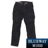 BLUEWAY:バックサテンテーパードカーゴパンツ(チャコール):M1933-1965ブルーウェイメンズ裾上げ