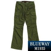 ブーツカット;BLUEWAY:バックサテンブーツカットカーゴパンツ(アーミーグリーン):M1935-59ブルーウェイメンズ裾上げ