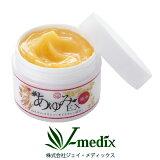 グルコサミンを10倍に増量!あゆみEX 極み塗るグルコサミン あゆみEX塗ることでぽかぽかを多くの方が感じてます。