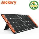 Jackery SolarSaga 100 ソーラーパネル 100W ソーラーチャージャー折りたたみ式 DC/USB スマホやタブレット 23% 超薄型 軽量 コンパクト 単結晶 防災 IP65防水 (100W 18V 5.55A) Jackery ポータブル電源用・・・