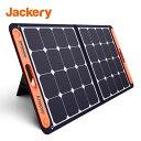 Jackery SolarSaga 100 ソーラーパネル 100W ソーラーチャージャー折りたたみ式 DC出力 USB出力 スマホやタブレット 高変換効率 超
