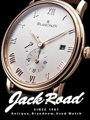 ブランパン ヴィルレ ウルトラスリム パワーリザーブ / Ref.6606-3642-55B 【新品】【腕時計】【メンズ】【送料無料】