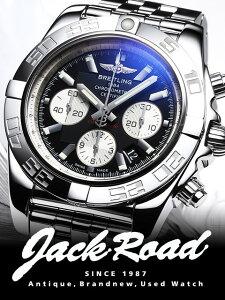 ブライトリング BREITLING クロノマット 44 【新品】【腕時計】【メンズ】ブライトリング BREIT...