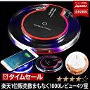 【楽天1位】ワイヤレス充電器 iphone 8 iPhone