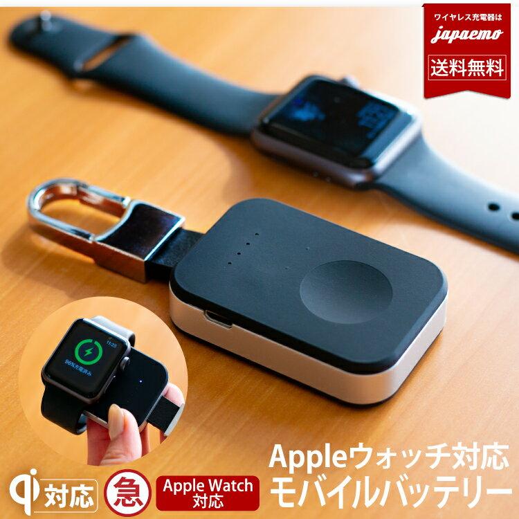 バッテリー・充電器, ワイヤレス充電器 Apple Watch 4 3 2 1 2in1 Qi