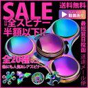 【おまとめ購入 訳あり700円→299円