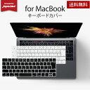 MacBook キーボードカバー JIS日本語対応 Touc...