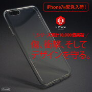 アイフォン アップル