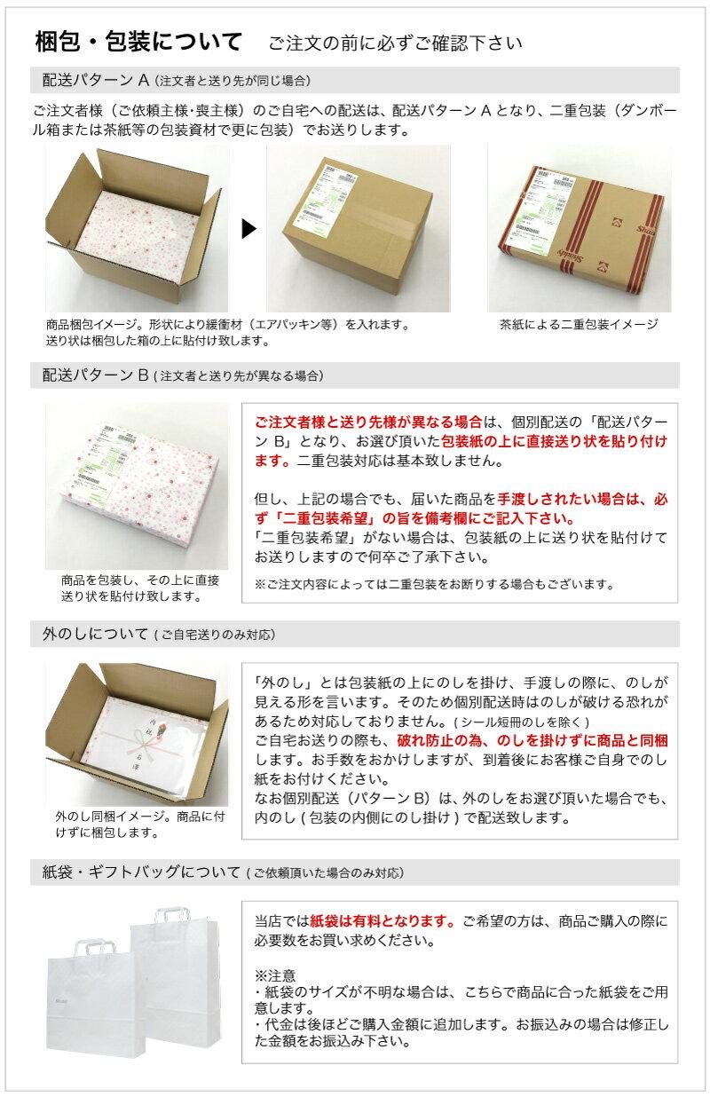 ミズノGI-4スポーツタオルMZ150600[40]【楽ギフ_
