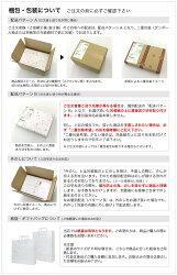 マブ24本骨ジャンプ傘メンズネイビーMBU‐24J08[12]【_