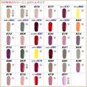 安心の日本製カラージェル ジャータイプ ボトルタイプ 現在644色 LEDUV対応ジェル化粧品登録済 2
