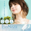 Pure Natural 1day UV&MOIST ピュア ナチュラ...