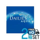 【送料無料】デイリーズアクア 90枚 2箱(30枚×6箱)日本アルコン(チバビジョン)alcon ciba vision dailies aqua【1day】