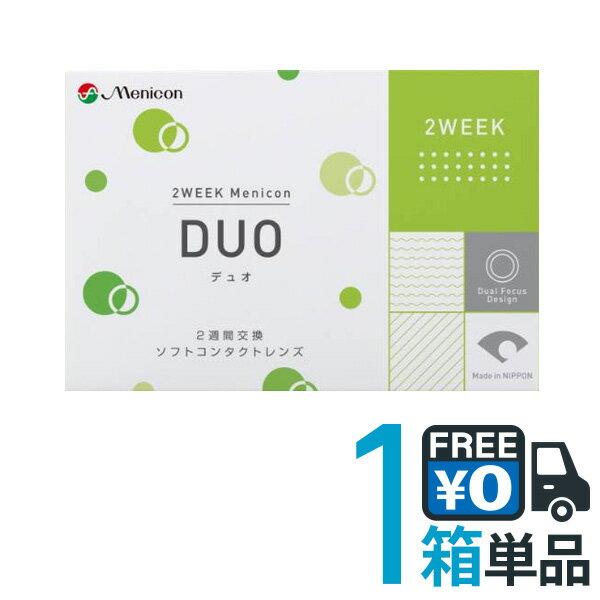 コンタクトレンズ・ケア用品, 使い捨てコンタクトレンズ DUO 1162week