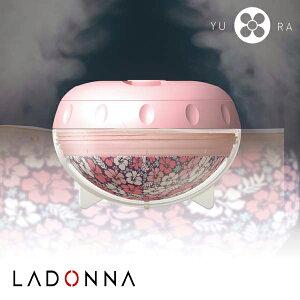 バスタブに投影される光が、アロマの香りとともに、幻想的な空間を演出します。【LADONNA ラド...