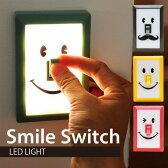 \ 2個以上送料無料 /【LEDライト】スマイル スイッチ LED ライト PEVS1050【CAN-05】【スマイルスイッチ キッズ 子供 玄関 寝室 生活雑貨】02P03Dec16