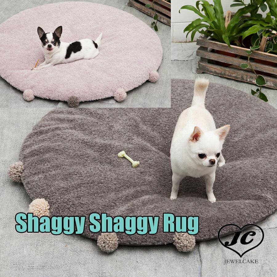 Louis Dog (ルイスドッグ)(ルイドッグ)ShaggyShaggyRug(ワンサイズ)ベッド 小型犬 マット ハウス ラグ インテリア