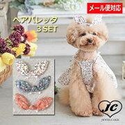 【ゆうパケット可能】【TOTO&ROY】(トトロイ)FlowerBigsizeHairpin3pcsSET【犬服小型犬セレブバレッタアクセサリーリボンクリップバニー耳型カチューシャ】