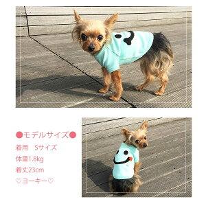 【DM便無料】【ドッグウェア】【犬の服】SmileFringeTopsパステルフリンジスウェットティシャツ